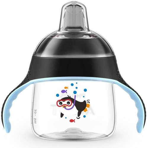 Kouzelný hrneček Avent Premium Pingu 200 ml černý