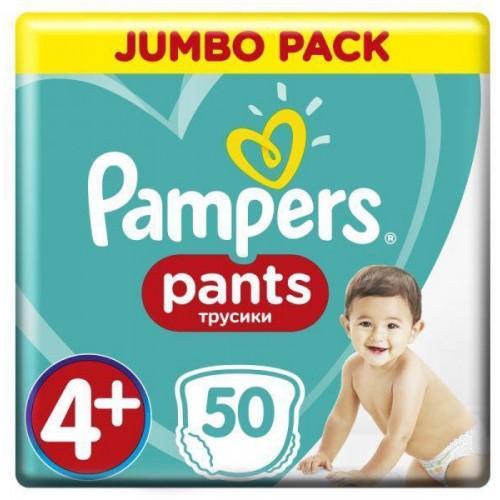 Kalhotky plenkové Active Babydry 4+ MAXI+ 9-15kg 50ks Jumbo Pack Pampers
